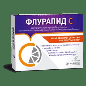 Флурапид С капсули x10 (Flurapid C)